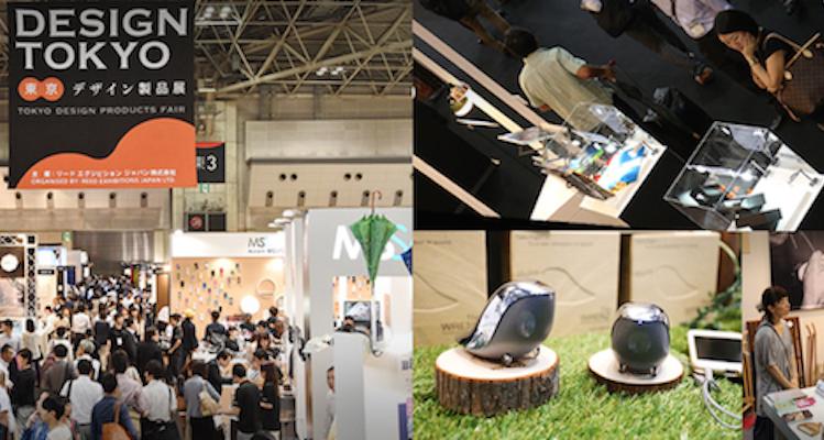 Design Tokyo is Running Design Tokyo is Running CAPA 3