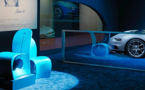 bugatti Be Inspired By Bugatti's Newest Furniture Collection! Be Inspired By Bugattis Newest Furniture Collection capa 480x300