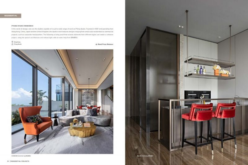 ebook Admire This EBook With The Most Inspiring Interior Design Projects! Admire This EBook With The Most Inspiring Interior Design Projects1 e1615214434336